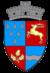 Primaria Comunei Romanasi